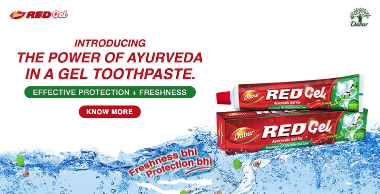 FirstSlide banner Dabur Red Gel Mobile